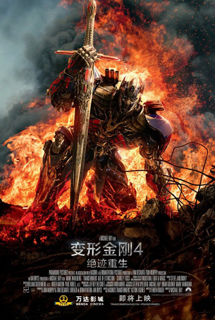 425_transformers4